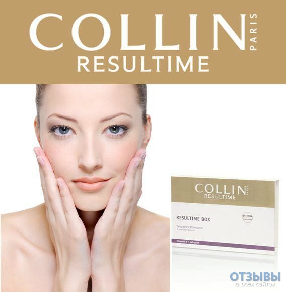 Профессиональная косметика collin купить www.эйвон представителям