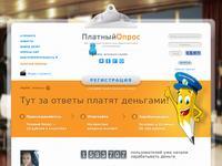 Скриншот страницы сайта platnijopros.ru